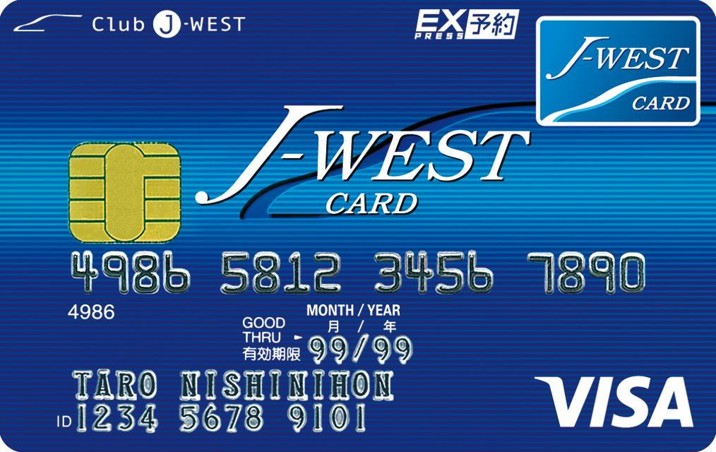 J-WEST(VISA)